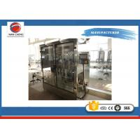 Buy cheap Olive Oil Filling Oil Bottling Equipment , Large Filling Scope Lubricant Oil Filling Machine from wholesalers