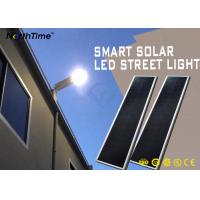 Buy cheap Waterproof Outdoor 50 W Integrated Solar LED Street Light High Power from wholesalers