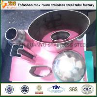 Buy cheap Supply Special Size About Oval Stainless Tube Stainless Steel Irregular Pipe product