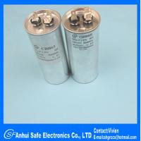 Buy cheap Hot Selling CBB65 metallized polypropylene film AC motor capacitor product