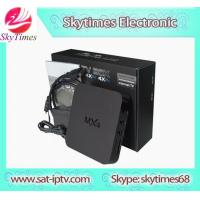 Buy cheap Smart Tv Box MXQ sky times IPTV from wholesalers