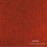 Buy cheap Red full body polish porcelain floor tiles PY-TP6006 from Wholesalers