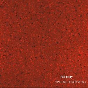 Buy cheap Red full body polish porcelain floor tiles PY-TP6006 product