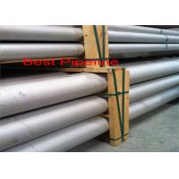 Buy cheap Alloy C276 57% Nickel Duplex SS Pipe With Duplex Stainless Steel Grade 2205 from wholesalers