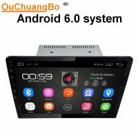 Buy cheap Ouchuangbo car radio stereo 7 inch TFandroid 6.0 system for 360 degree universal- with 1080 video reverse camera wifi BT from wholesalers