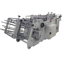 Buy cheap Fully Automatic Carton Erector Machine For Corrugated Box product