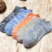 Buy cheap custom logo, design, color cotton men ankle boat runing sport socks from wholesalers