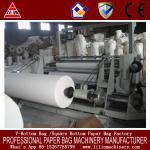 Buy cheap Jumbo Paper Roll Slitting Machine from wholesalers