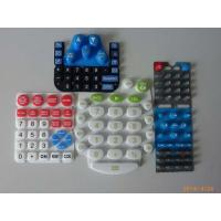 China Plastic Silicone Rubber Keypad Keyboard Custom For Toy Gam / Calculator on sale