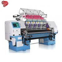 Buy cheap QYLS-76/64 Computerized Shuttle Multi-needle Quilting Machine for bedding covers from wholesalers