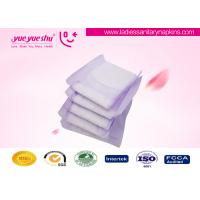 Buy cheap Super Wide Wings OEM Sanitary Napkins with hot rolling nonwoven fabric surface from wholesalers