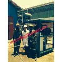 Buy cheap Onsite use deeply dewatering degassing insulating oil usage transformer oil purifier sale from wholesalers