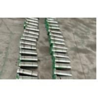 Buy cheap Oil&Gas Drilling Rigs CROWN BLOCKS Forged Forging alloy steel Shafts Spindles Axles from wholesalers