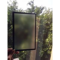 Buy cheap Manufacturer offering 0.4mm -2mm thickness Anti-reflective glass, AG gllass from wholesalers