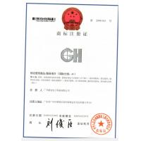 Guangzhou Gold Hunter Electronic Technology Co., Ltd. Certifications