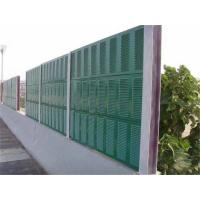 Buy cheap Road Sound Reduction Acoustic Barrier Fence , Traffic Noise Barrier For Highways from wholesalers