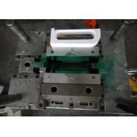 Buy cheap Metal Tooling For Plastic Injection Molding , Multi Cavity Mold from wholesalers