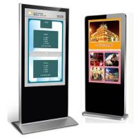 Buy cheap High Brightness Outdoor Digital Signage Displays With 189 Viewing Angle from wholesalers