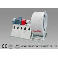 Buy cheap Industrial Dust Collector Fan High Air Volume Dust Removal Blower High Efficiency from wholesalers
