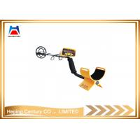 China Professional detecting equipment underground Gold metal detector for treasure on sale