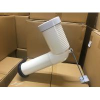 Buy cheap White 90 Degree Toilet Pan Connector No Smell Long Lifespan For Waste Pipe from wholesalers