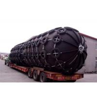 Buy cheap Customized Length Marine Rubber Fender With Chain And Aircraft - Tyre Net from wholesalers