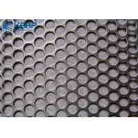 Buy cheap Professional Decorative Metal Mesh Screen Black Color With OEM ODM Service from wholesalers