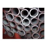 Buy cheap 321 steel pipe  ANSI ASTM ASME JIS BS MSS DIN SH ISO ASME 17-7PH from wholesalers