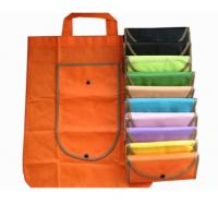 Buy cheap Factory custom logo printing promotional reusable pp non woven bag from wholesalers