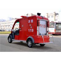 Buy cheap Popular Mini 2 Seater Electric Fire Engine / Fire Fighting Car With Pump and Tools from wholesalers