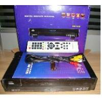 Buy cheap America S810b Satellite Receiver Manufacturer ( factory supplier) in china from wholesalers