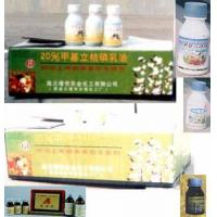 Buy cheap Tolclofos-METHYL20%EC(Fungicide,Pesticide) from wholesalers