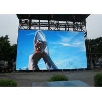 Buy cheap SMD IP65 Outdoor Full Color Led Display Viedo Die Casting Aluminum Cabinet from wholesalers