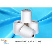 Buy cheap Embroidery Poly Spun Yarn AAA Grade Level , Raw 100% Virgin Polyester Sewing Yarn from wholesalers