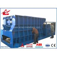 Buy cheap Round / Square Steel Scrap Metal Shear Box Shear For Propane Tanks Gas Tanks from wholesalers