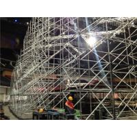 Buy cheap 32 Feet Height Scaffolding Layer Truss Steel Outdoor For Concert Background from wholesalers