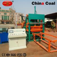 Buy cheap QT5 fully automatic vibrating forming concrete hollow block making machine from wholesalers
