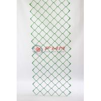 Buy cheap Professional Supplies of Vinyl Coated Chain Link Fence Wholesale 9 Gauge Wire product