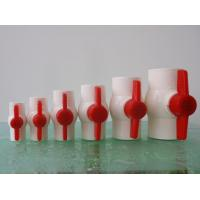 """Buy cheap """"XE"""" Plastic PVC Ball Valve from wholesalers"""