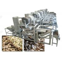 Buy cheap Henan GELGOOG Dehulling Machine Shelling For Hemp seed Sunflower Seeds , Rate More Than 95% from wholesalers