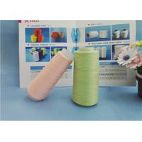 Multi Color Dyeable TFO Ring Spun Polyester Yarn With High Color Fastness