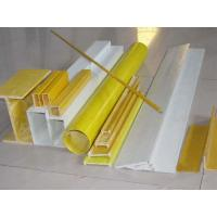 Buy cheap Pultruded Fiberglass Shapes from wholesalers
