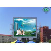 Buy cheap High Definition Rental LED Display Sign Board P10 RGB For Shopping Mall from wholesalers
