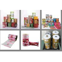 Buy cheap Food Grade Laminated Packaging Film Colorful Printed Heat Shrinkable from wholesalers