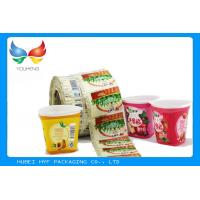 Buy cheap PVC PET OPS Drink Bottle Labels Self Adhesive For Soft Beverage Bottle from wholesalers