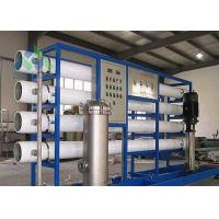 Buy cheap Durable Marine Water Desalination Systems , Water Desalination Machine For Home from wholesalers