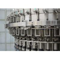 Buy cheap Food Packaging Carbonated Drink Filling Machine PET Bottle Soda Filling Machine Cola 3000BPH from wholesalers