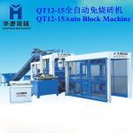 Buy cheap QT12-15 biggest full automatic baking free interlock paving brick making machine From Huyuan from wholesalers