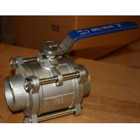 Buy cheap Class 1000 WOG Full  Bore Type Ball Valve As MSS SP-110 Standard from wholesalers