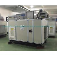 Buy cheap Fully Automatic Industrial Air Dehumidifier , Dry Air for Chemical Industry from wholesalers